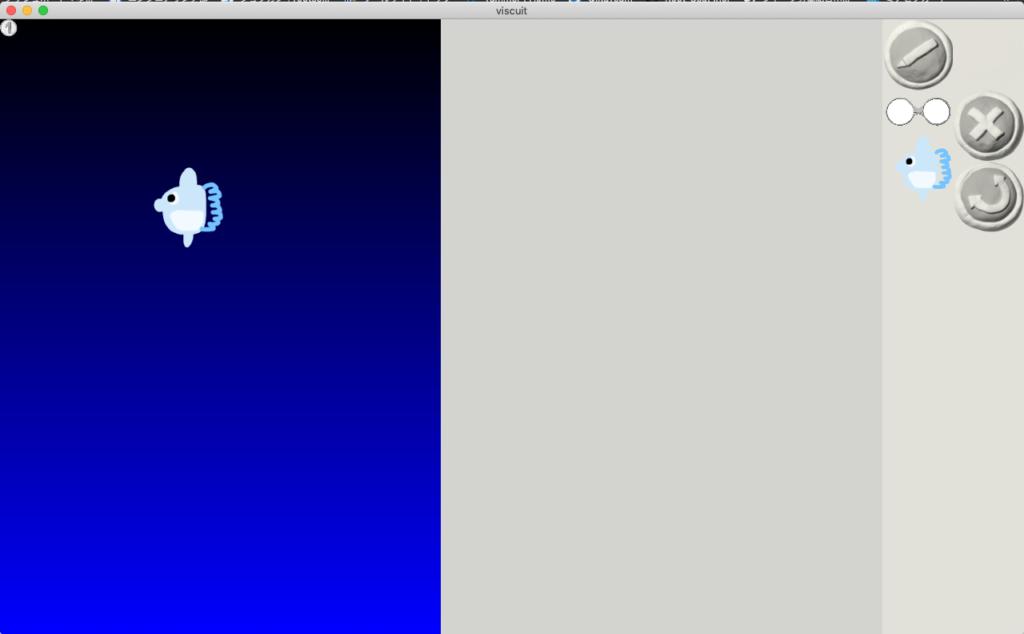 Viscuit(ビスケット)制作画面