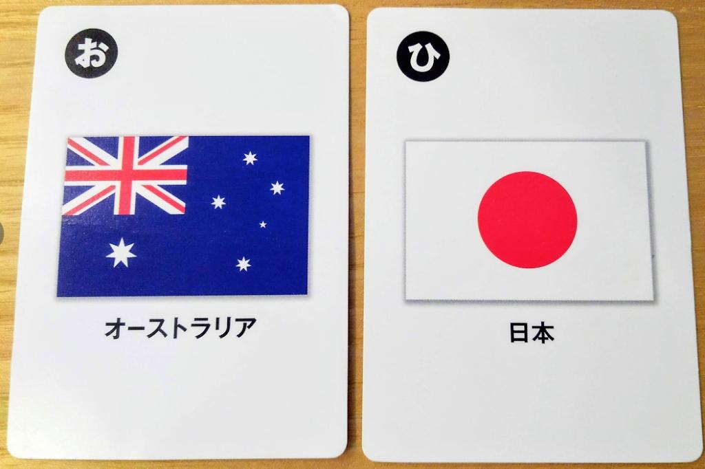 世界の国旗カルタ 国旗カード