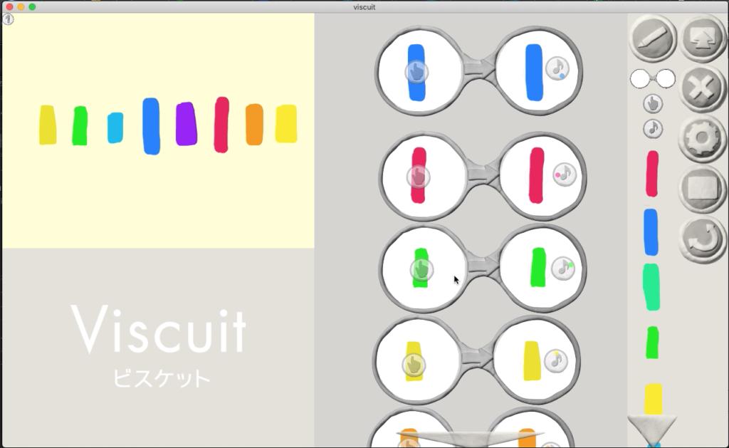 ビスケット(Viscuit)オリジナルけんばん楽器