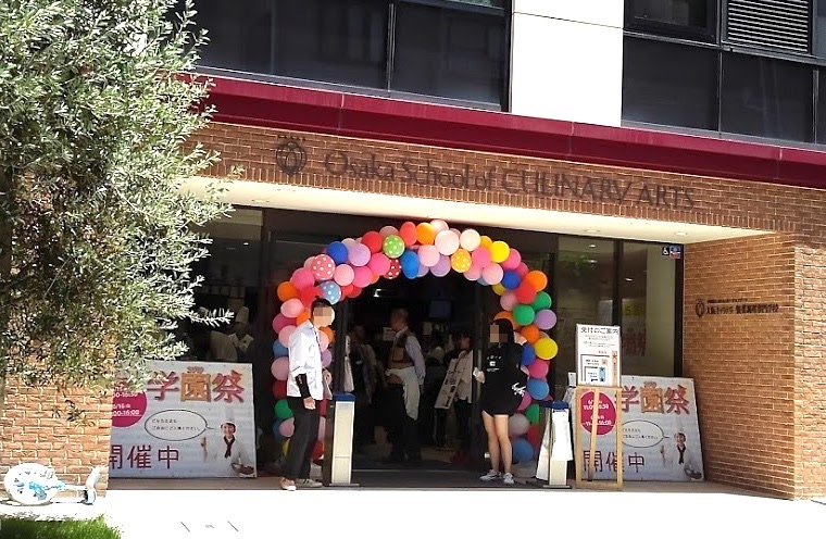 大阪キャリナリー製菓専門学校 学園祭