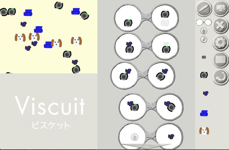 お掃除ロボットがゴミを吸い込む様子をプログラミング Viscuit(ビスケット)
