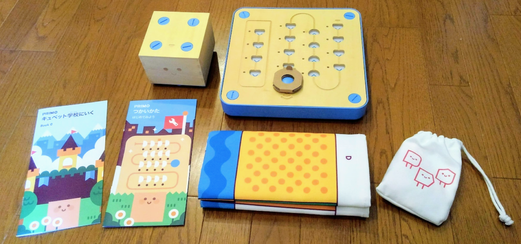 PRIMO Cubetto Playset プリモトイズ キュベット
